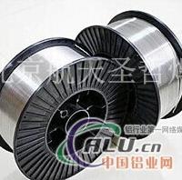 国产ER4043铝焊丝