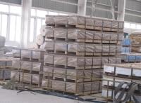 合金铝板 合金铝板 铝合金板生产