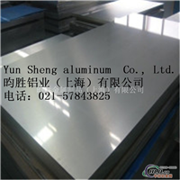 7050合金铝板材质7050铝棒生产