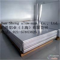 现货LY12铝板LY12铝棒保证材质