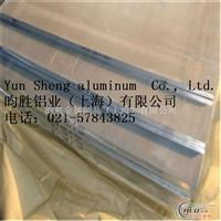 5083合金铝板   5083防锈铝板