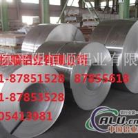 合金铝卷  防锈合金铝卷 ,3003合金铝卷,生产合金铝卷   山东合金铝卷