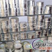 容器用系列铝箔