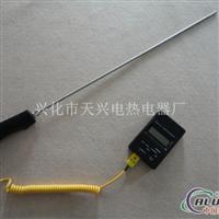 测量铝液热电偶,铝水专用测温热电偶