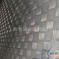 厂家1060花纹铝板 3003花纹铝板