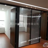 供应环保型钢化玻璃隔断 玻璃隔间
