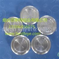 军用铝材、铝合金、铝型材