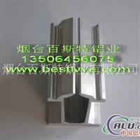 军用铝合金、军用铝型材