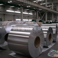 电厂化工厂防腐保温合金铝卷