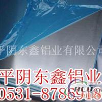 拉伸鋁板,山東鋁板專業生產