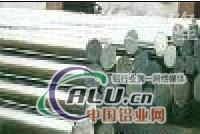 供应铝板 铝棒990A 价格