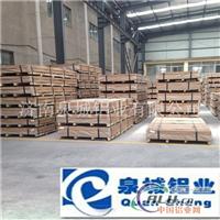 820型铝瓦专业生产厂家泉城铝业