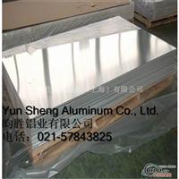 5052可氧化铝板   超薄5052铝板
