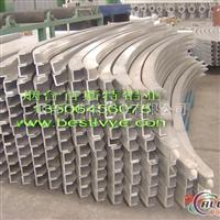 出口铝材焊接、折弯、钣金