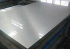 供应铝板980A价格