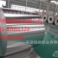 山东合金铝卷 防锈合金铝卷 铝卷管道保温合金铝卷电厂专用