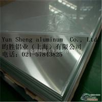 现货供6061镜面铝板6061进口铝板