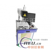 CO2激光打标机激光打码机