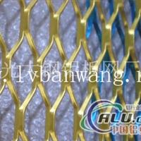 建筑上用什么铝板网,铝板网报价