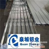 850型波浪形铝板850型瓦楞铝板