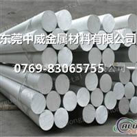 2024进口铝棒 进口铝棒价格