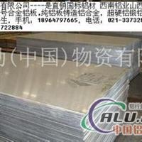 1030铝棒价格(China报价)