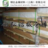LF6防锈铝板,合金LF6可加工合金