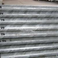 厂家专供铝棒7075