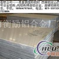 7012铝棒价格(China报价)