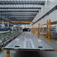 铝合金车体部件加工+铝车体焊接加工