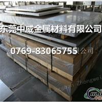 AL5052铝板,批发美铝5052铝