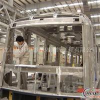 铝合金部件,铝合金车体部件,数控焊接加工