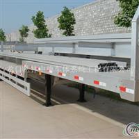 车辆铝型材+高铁铝型材+地铁铝型材