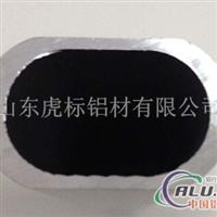 各种型号铝管系列厂家直销