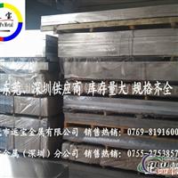 可热处理铝合金2A16