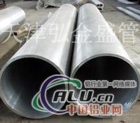 莱芜供应厚壁铝管大口径铝管.