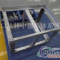 电力铝框架+车体铝框架