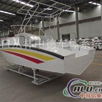 铝合金高速船,铝船,铝制船舶