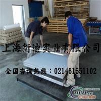 AA7075t6铝板,AA7075t651铝板