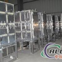 铝合金水箱箱体焊接加工
