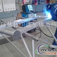 铝合金电力设备框架焊接加工