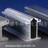导电轨铝型材,接触轨铝型材