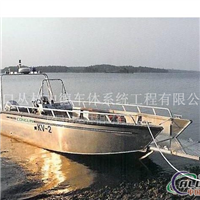 铝合金船舶