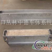 铝合金横梁焊接,铝横梁焊接加工