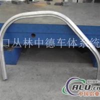 电动车铝型材及深加工