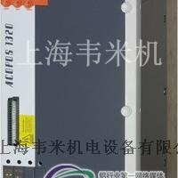 B&R貝加萊伺服驅動8V1010.502
