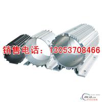 铝合金挤压铝合金壳体电机外壳