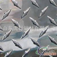 优质3003防滑 花纹铝板品种齐全