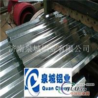 850型灰色鋁瓦850型鋁瓦生產廠家