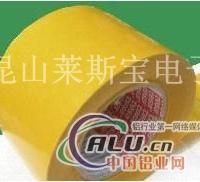 進口產品德莎(tesa)4928鋁箔